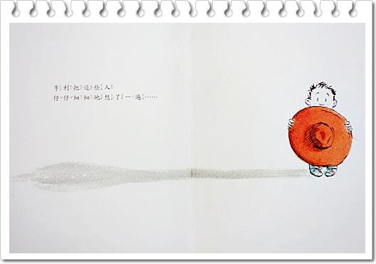 繪本推薦 (4).JPG
