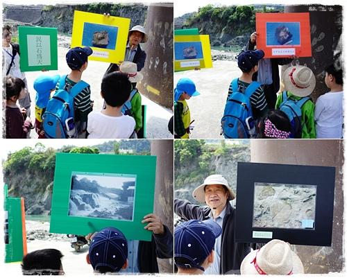 化石營 (1).jpg
