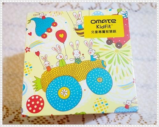 omate兒童智慧型手錶 (5).JPG