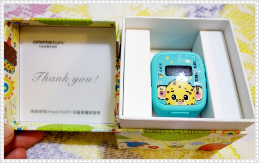 omate兒童智慧型手錶 (7).JPG