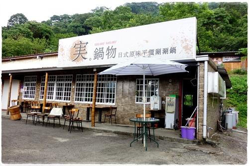 櫻之林露營區 (14).JPG