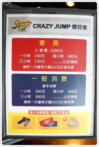 肖跳crazy jump (1).JPG