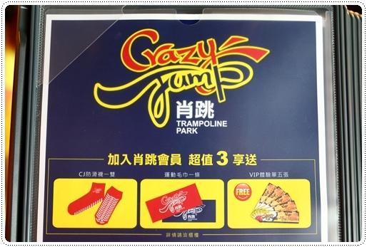 肖跳crazy jump (2).JPG