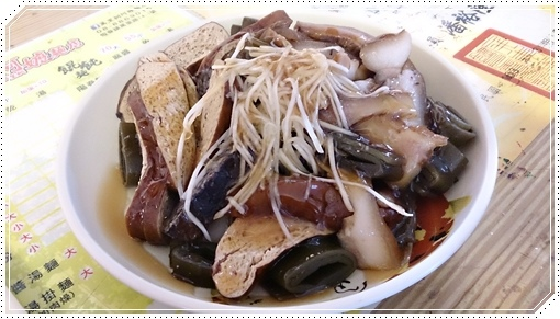 萬里桐阿嬤麵店 (1).jpg