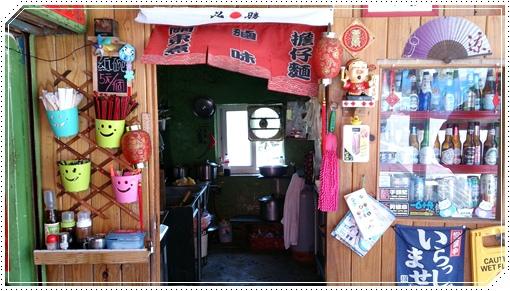 萬里桐阿嬤麵店 (7).jpg