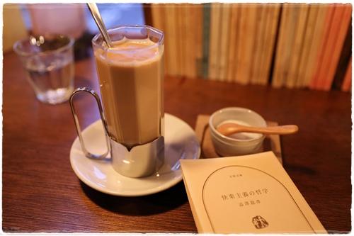 京都咖啡館 (1).jpg