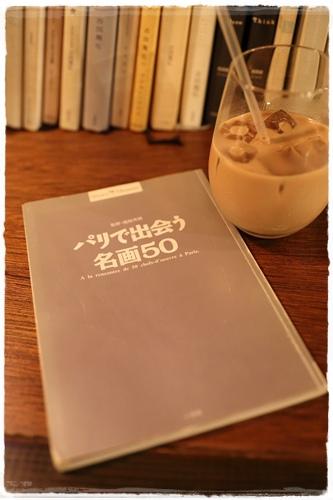 京都咖啡館 (7).jpg