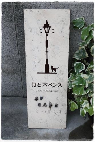 京都咖啡館 (9).jpg