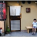 京都高倉二條 (5).jpg
