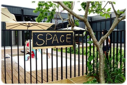 space cafe (20).JPG