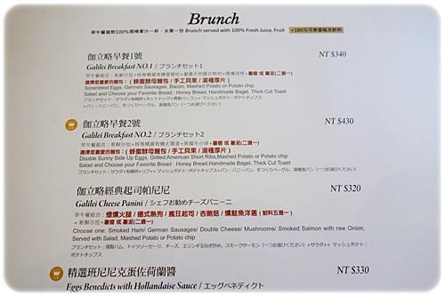 伽利略親子餐廳 (14).JPG