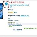 booking訂房 (4).jpg