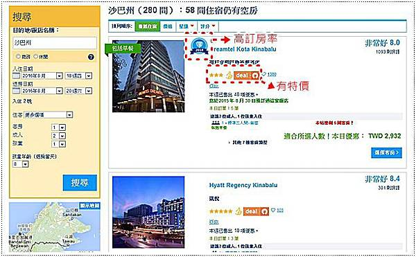 booking訂房 (3).jpg