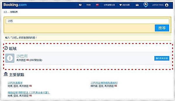 booking訂房 (2).jpg