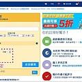 booking訂房 (1).jpg
