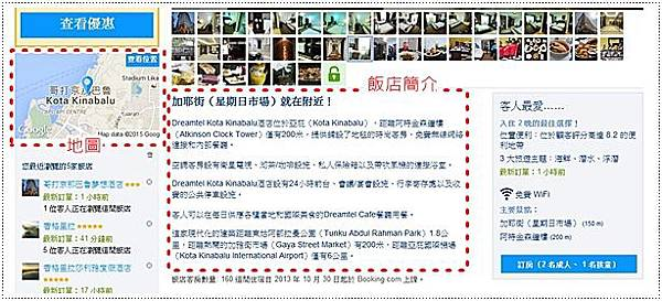 booking訂房 (6).jpg