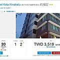 booking訂房 (12).jpg