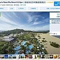 booking訂房 (13).jpg