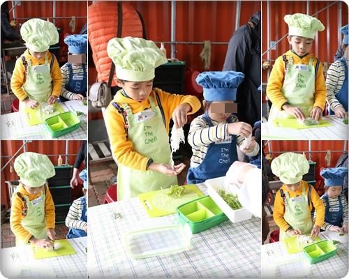 Bubutrip小農夫體驗營 (8).jpg
