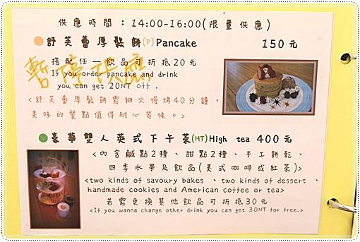 space cafe思倍思咖啡 (5).JPG