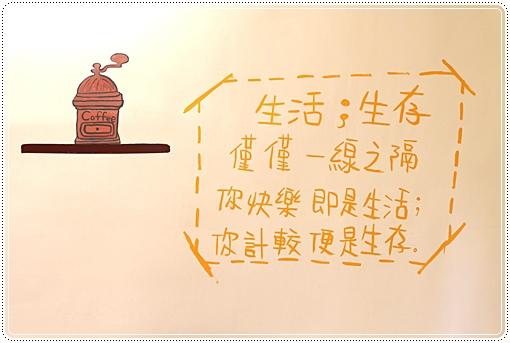 space cafe思倍思咖啡 (14).JPG