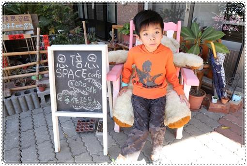 space cafe思倍思咖啡 (17).JPG