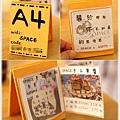 space cafe思倍思咖啡 (22).jpg