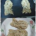 干貝醬烤飯糰