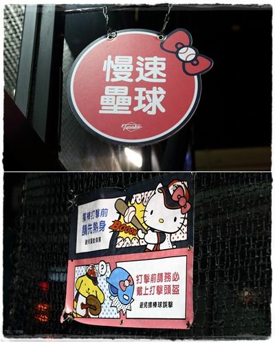 大魯閣巨城店 (20).jpg