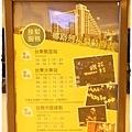 娜路彎大酒店 (14).JPG
