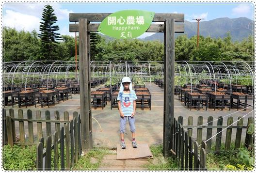 天籟飯店 (40).JPG