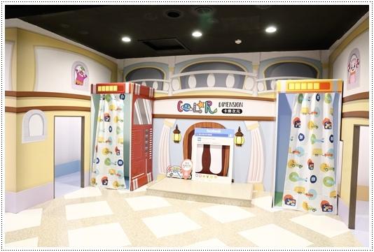 新竹煙波飯店湖濱館 (30).JPG