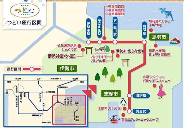 近鐵觀光列車 (3).jpg
