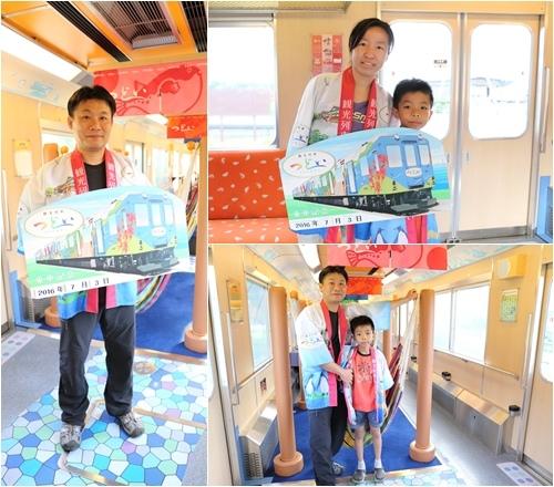 近鐵觀光列車 (4).jpg