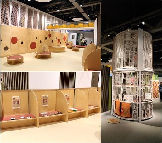 名古屋科學館