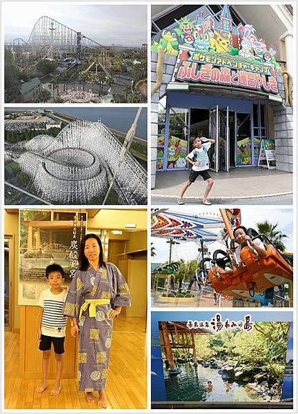 日本三重縣親子旅行