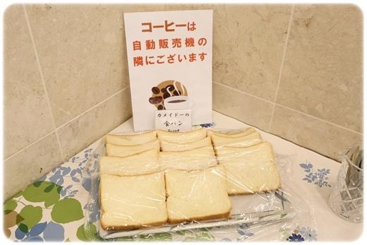 東橫INN (11).JPG