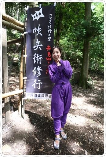 忍者之森 (7).JPG