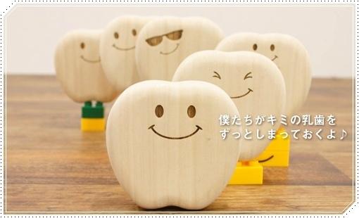日本木質乳牙保存盒 13.jpg