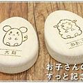 日本木質乳牙保存盒 14.jpg