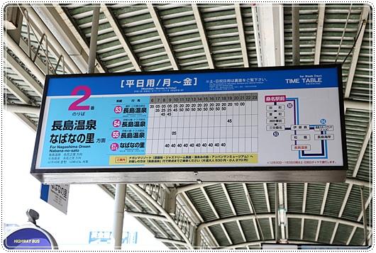 長島樂園 (1).JPG