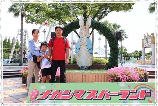 長島樂園 (2).JPG