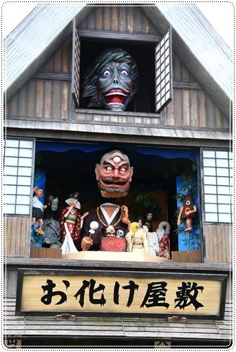 長島樂園 (28).JPG
