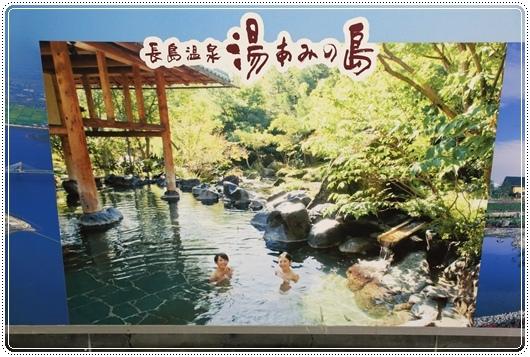 長島樂園 (39).JPG