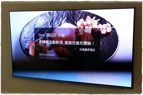 台南晶英酒店 (6).JPG