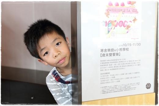 寒舍樂廚 (5).JPG