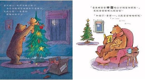 還要睡幾個晚上才到聖誕節