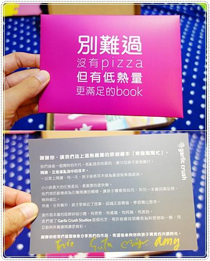青龍幫幫忙 (1).jpg