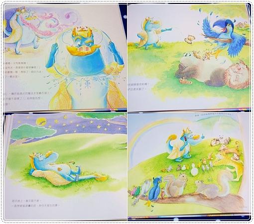 青龍幫幫忙 (4).jpg