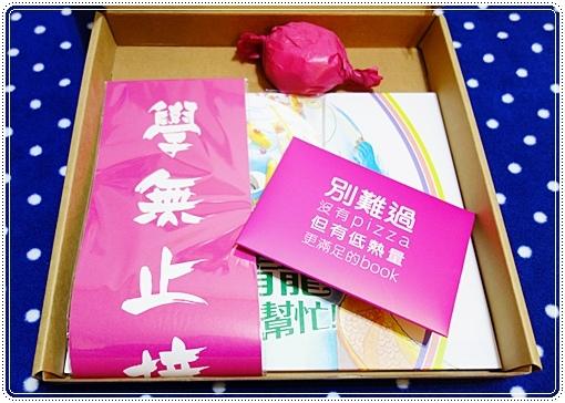 青龍幫幫忙 (6).JPG